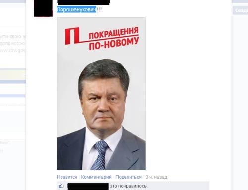 Переговоры контактной группы могут продолжиться в Минске на следующей неделе, - Кучма - Цензор.НЕТ 9620
